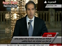 Egyptian Authorities Say They Will Win 'War'