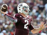 Manziel: 'This Wasn't The Super Bowl'