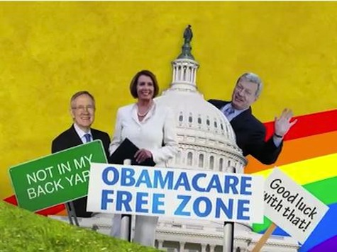 Reason TV Submits Song For ObamaCare Video Contest