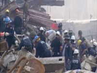 Deadline To Sign Up For 9/11 Victim Compensation Fund Today