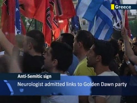 'Jews Not Welcome': Greek Neurologist Arrested for Anti-Semitic Sign