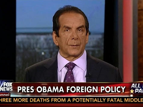 Krauthammer: Obama Middle East Shortcomings 'Not a Manhood Issue,' 'Absence of Strategic Thinking'