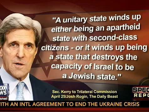 Audio: Kerry Warns of Israeli 'Apartheid' at Trilateral Commission
