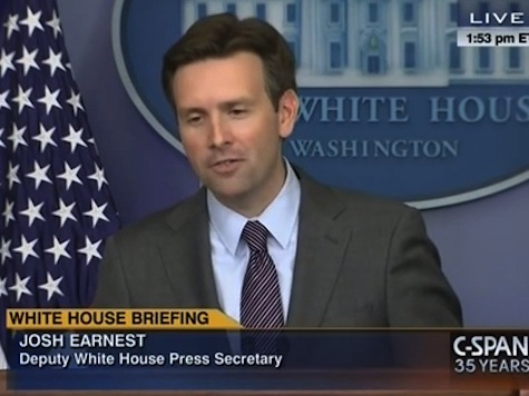 White House Calls IRS Investigation a 'Conspiracy Theory'