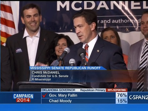 No Concession in McDaniel Post-Runoff Speech, Vows to 'Never Stop Fighting'