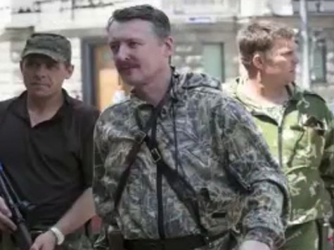 Ukraine Security Service Release Audio of Pro Russian Separatists Discuss Downing of Flight