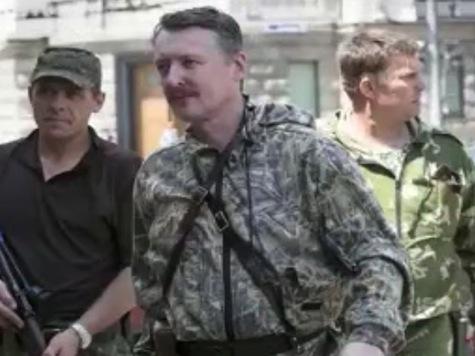 Ukraine Security Service Release Audio of Pro Russian Separatists Discuss Downing of Flight