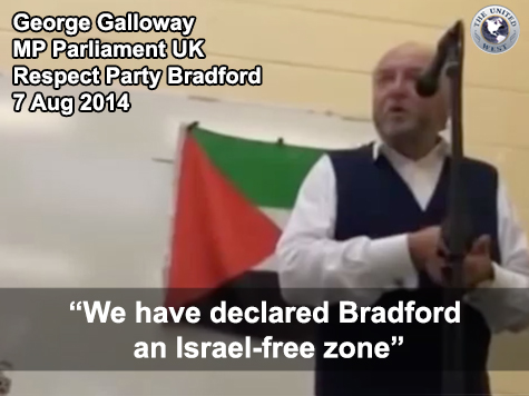 British MP: 'No Jews,' Only Hamas