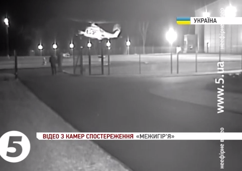 CCTV VIDEO: Yanukovych and Aides Leave By Helicopter