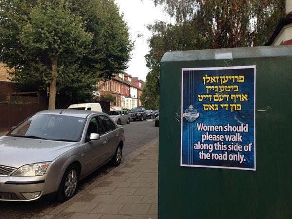 Ultra-Orthodox, Jewish, Anti-Women Posters Removed by Local Council