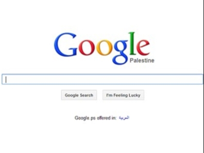 Google Recognizes Palestine as a State