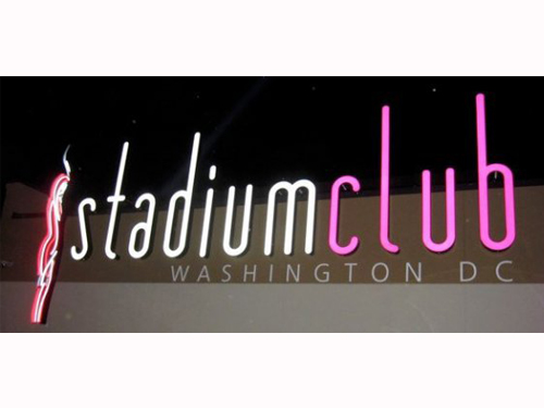 Government Owned Strip Club in D.C.