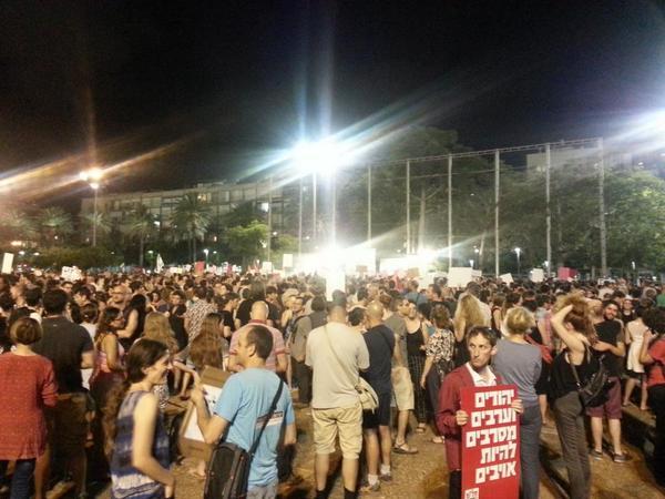 Israeli Peace Rally Cut Short by Hamas Rockets