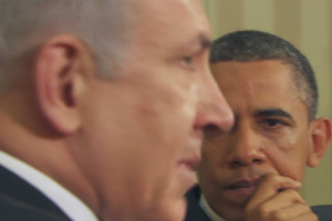Obama Administration Leaks ANOTHER Israeli Defense Secret